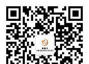 广州稳定外呼电销卡